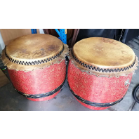 Used Chinese Drum (28, 31 inch)